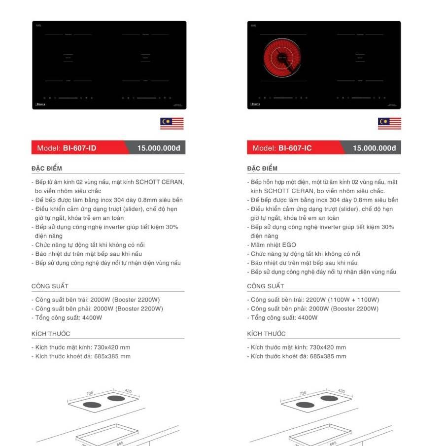 Bếp điện từ model: BI-607-ID và BI-607-IC